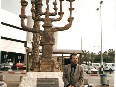 Tel - Aviv, 2000