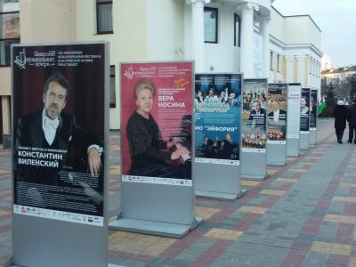 """Międzynarodowy festiwal """"Styczniowe wieczory muzyczne"""", Brześć, 2018"""