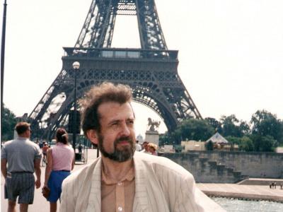 Париж, 1999