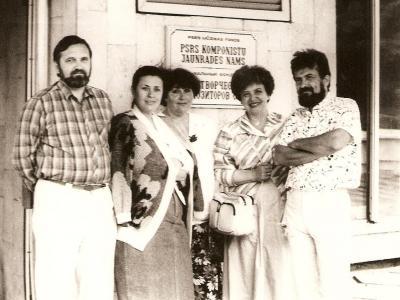 Дом Творчества Композиторов, Юрмала, 1990