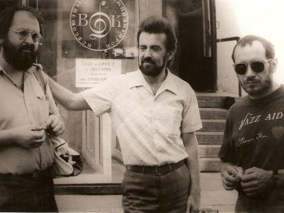 Сергей Швирст, К.Виленский, Владимир Чекасин, Москва, 1988