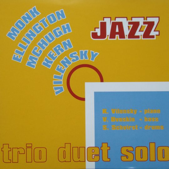 Jazz Trio Duet Solo